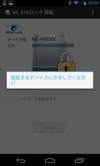 Screenshot_2014-04-23-20-33-02.png
